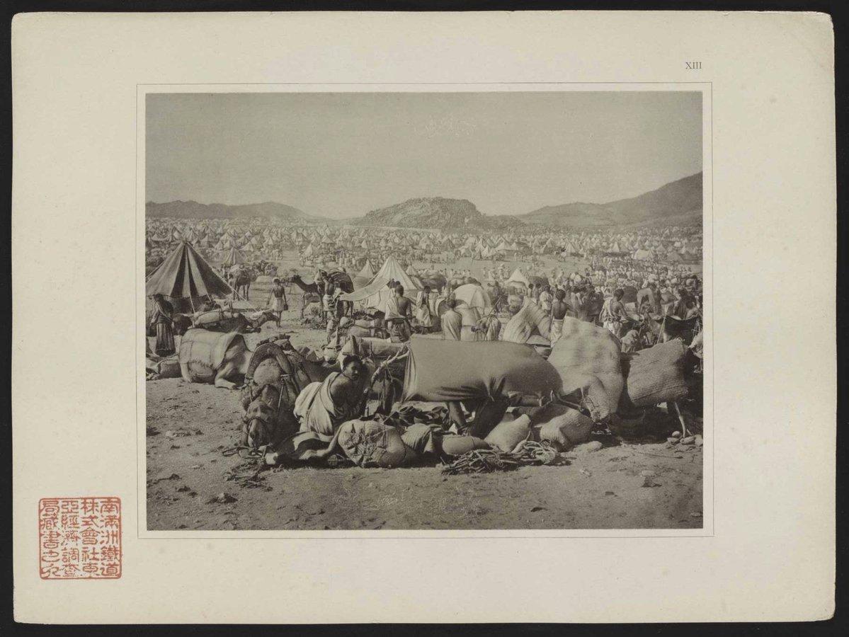 صورة تاريخية للحجاج فى مكة