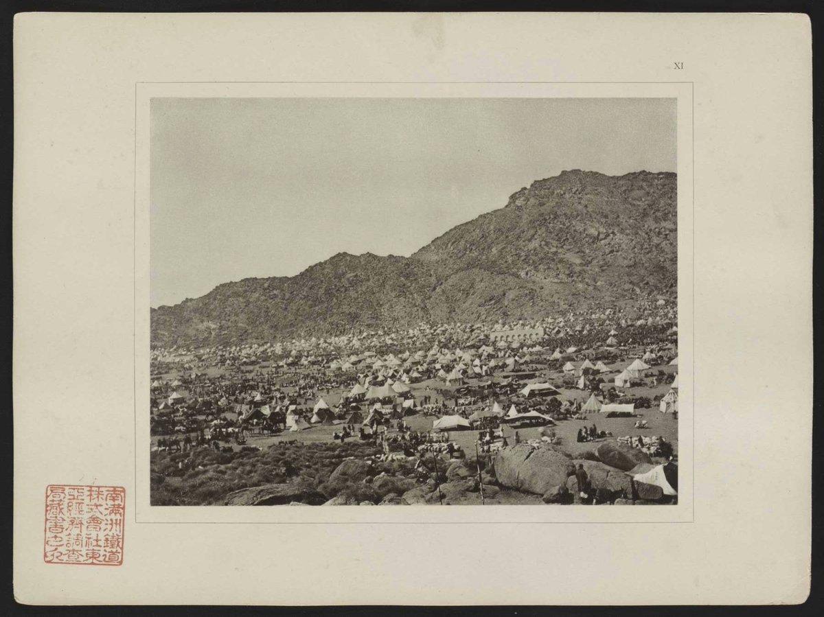 صورة تاريخية لخيام الحجاج فى مكة
