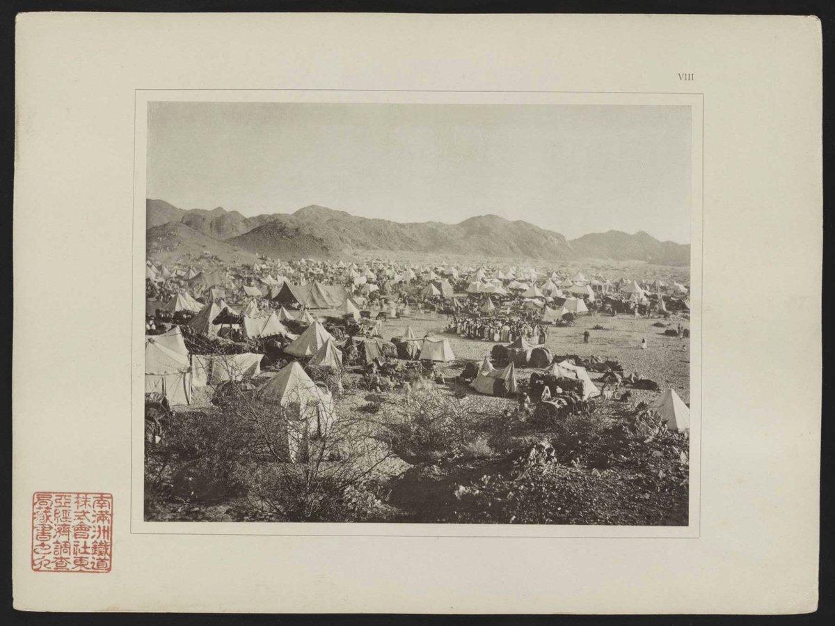 صورة تاريخية لمكة المكرمة