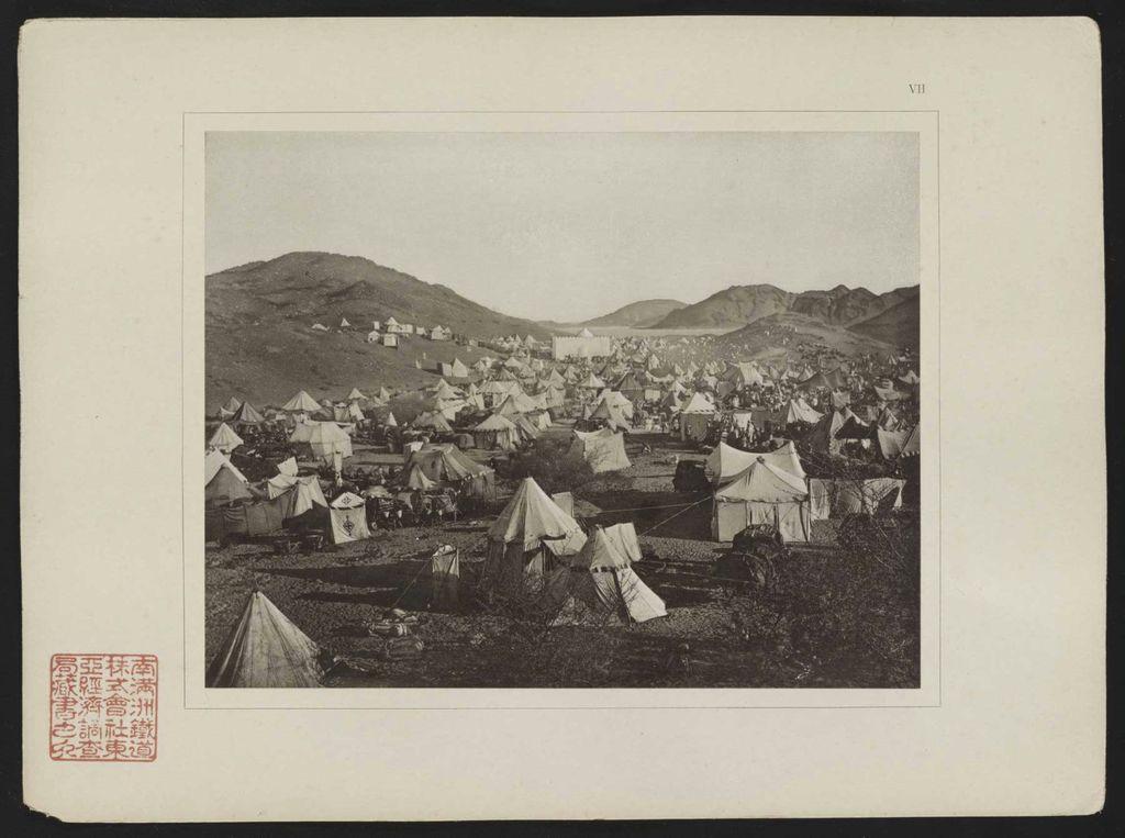 صورة للخيام فى مكة المكرمة