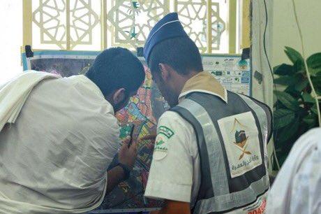 خدمات الكشافة السعودية للحجاج