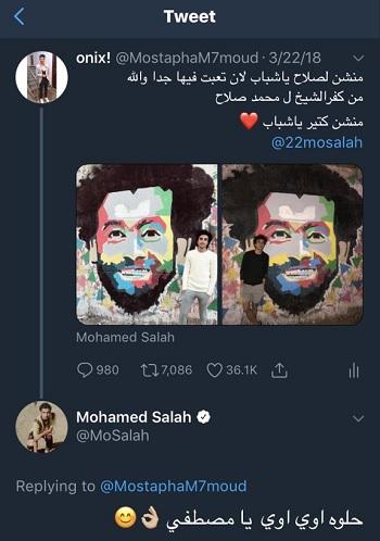 رد محمد صلاح على جدارية مصطفى