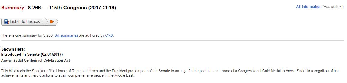 صورة إعلان القانون من موقع الكونجرس