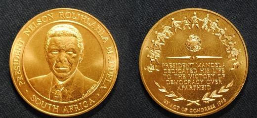 ميدالية نيلسون مانديلا