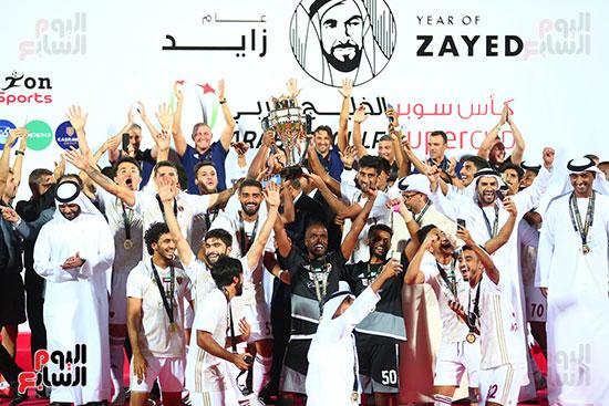 صور الوحدة يتوج بكأس السوبر الإماراتى (15)