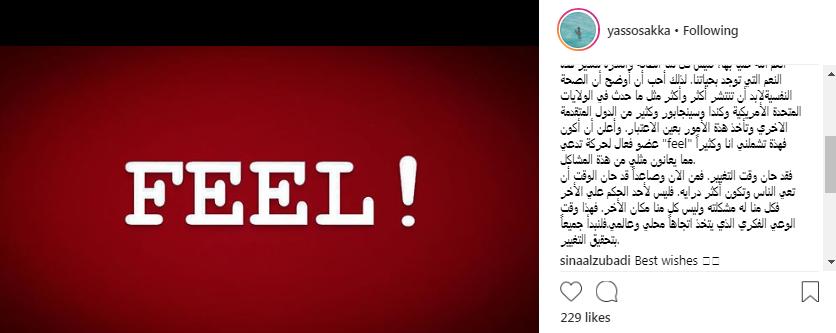 بوست ياسين أحمد السقا (1)