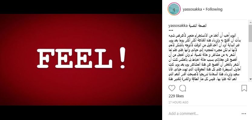 بوست ياسين أحمد السقا (2)