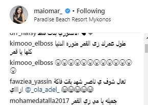 تعليقات على صور مى عمر