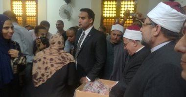 توزيع لحوم الأضاحى بمحافظتى القاهرة والجيزة