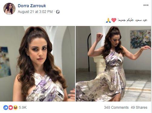 درة زروق تهنئ جمهورها بالعيد