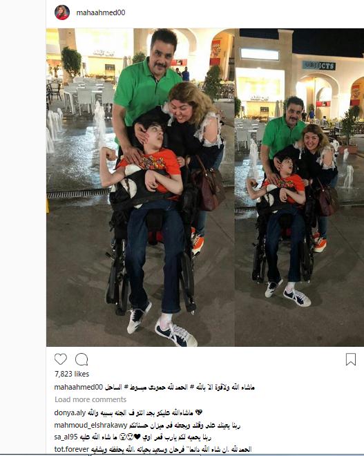 مها أحمد ومجدى كامل