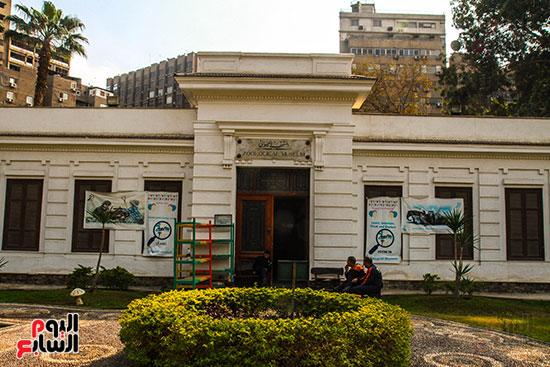 المتحف الحيوانى