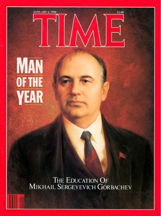 1987 - 1989 - ميخائيل غورباتشوف