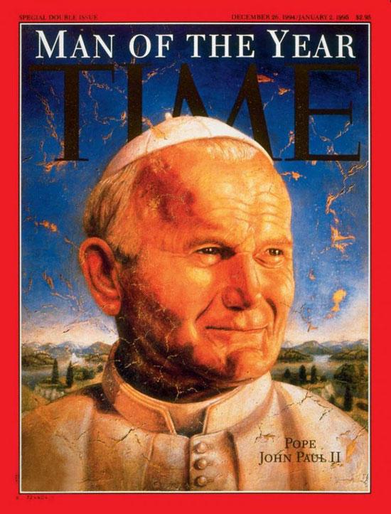 1994 - يوحنا بولس الثاني