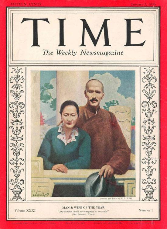 1937  شيانج كاي شيك وزوجته