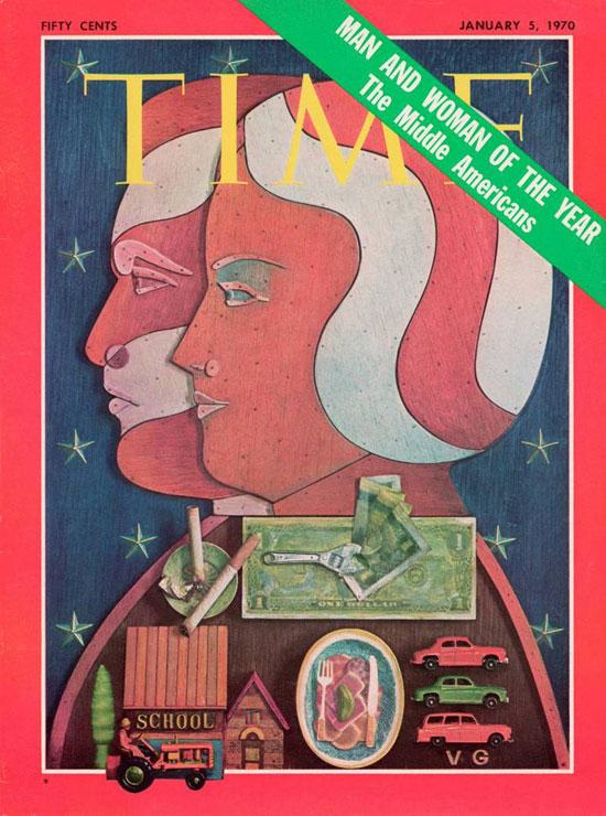 1969 - وسط الولايات المتحدة
