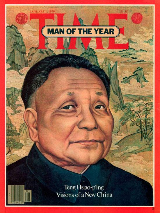 1978 - 1985 دينج شياو بينج