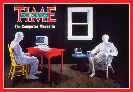 1982 - الكمبيوتر