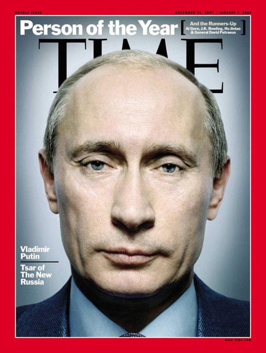 2007 - فلاديمير بوتين