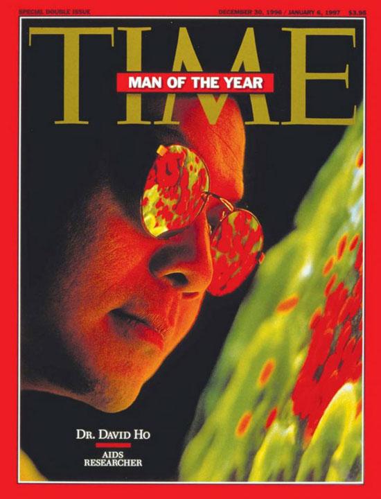 1996 - ديفيد هو