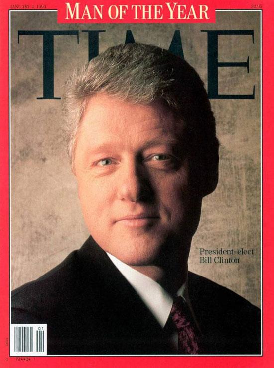 1992 - بيل كلينتون