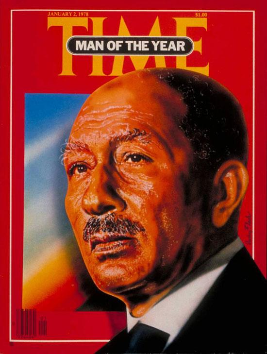 1977 - محمد أنور السادات