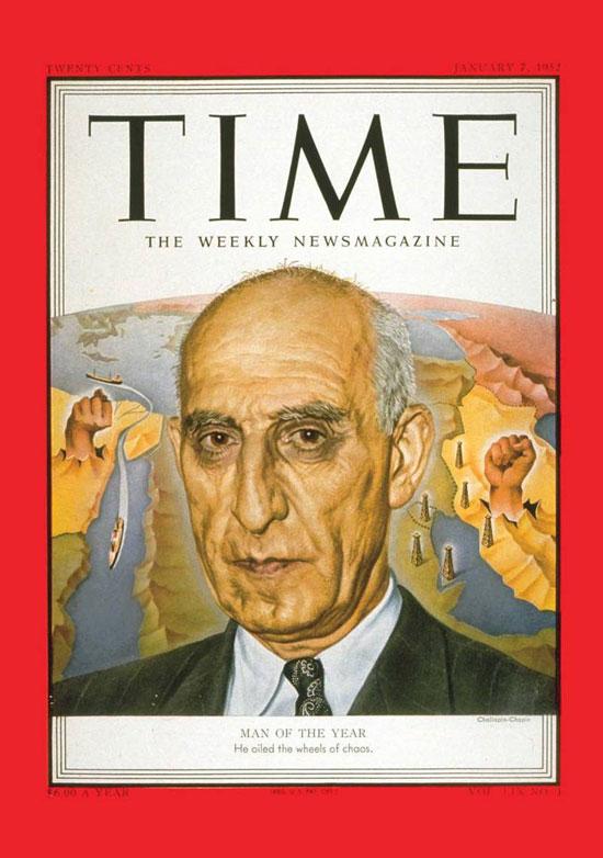 1951 - محمد مصدق