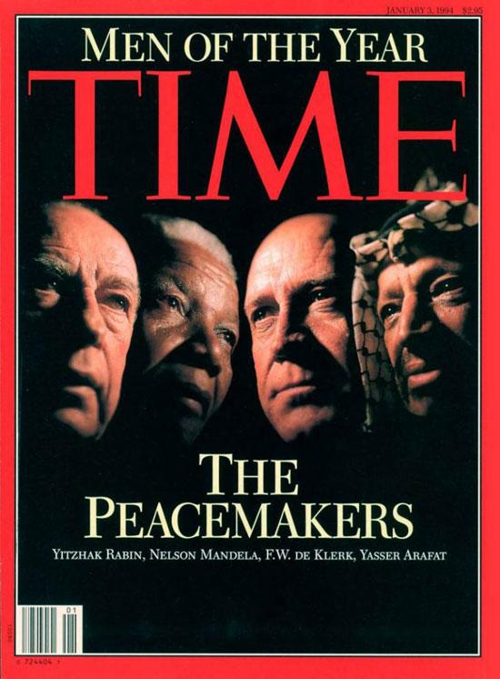 1993 - صانعو السلام