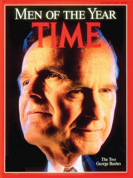 1990 - جورج هربرت واكر بوش
