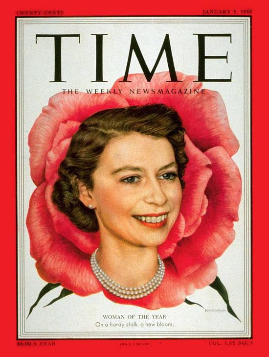 1952 - الملكة إليزابيث الثانية