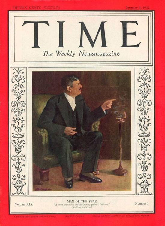 1931 بيير لافال