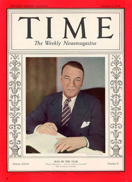 1933 هيو صموئيل جونسون