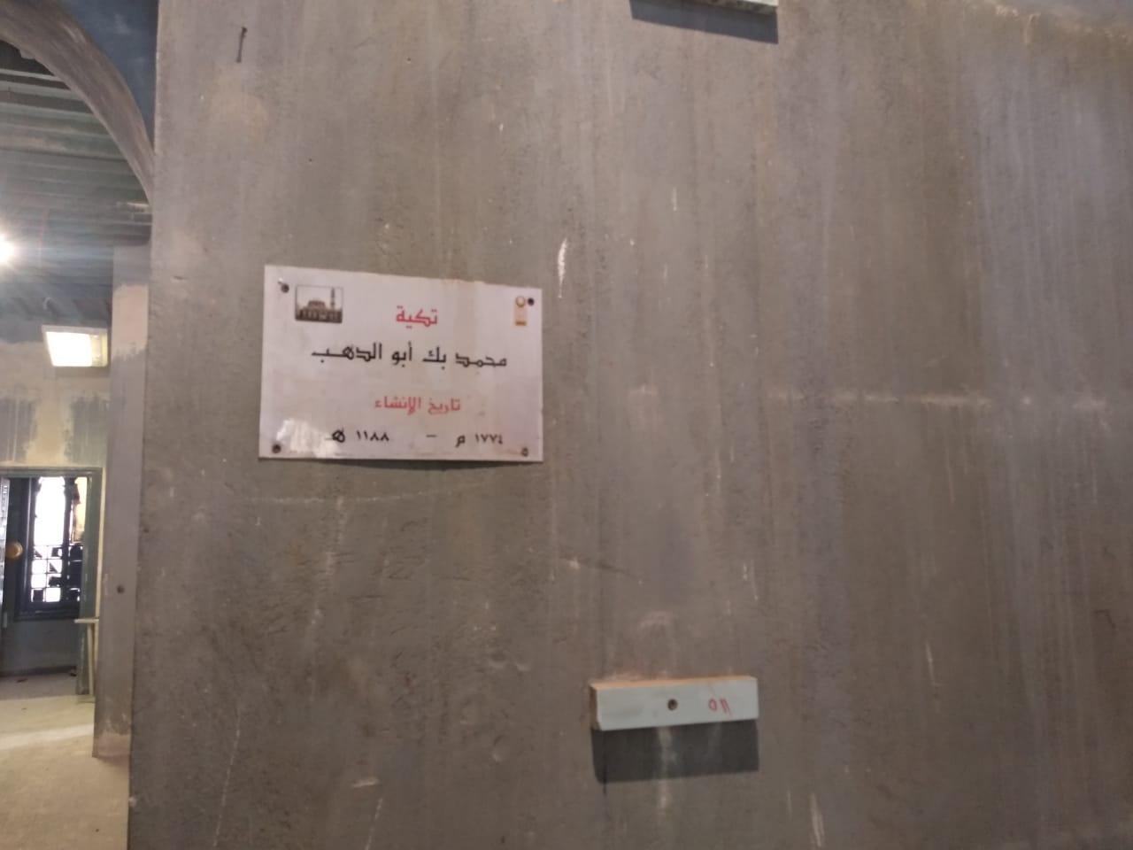 متحف نجيب محفوظ (7)