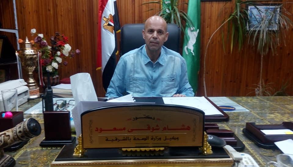 الدكتور هشام شوقى مسعود