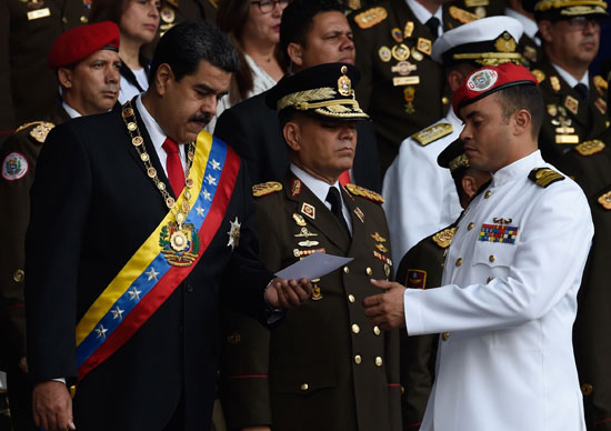 كلمة الرئيس الفنزويلى