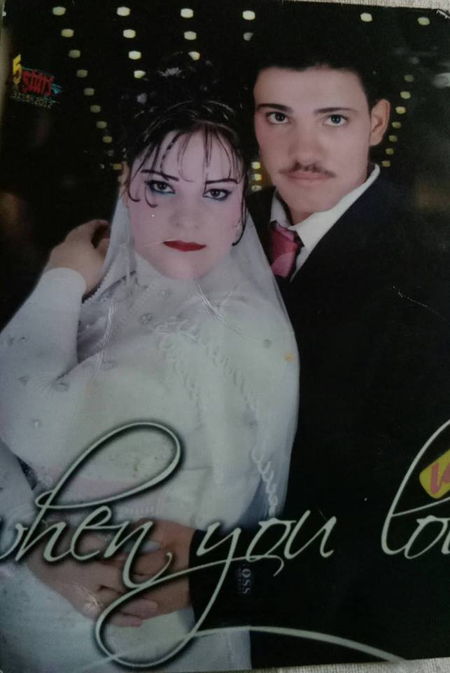 رقم 2 الزوجين المتهمين