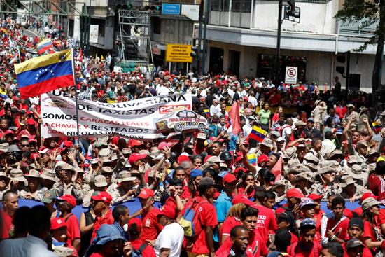 جانب من مسيرات دعم مادورو