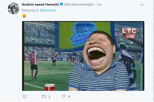 إبراهيم سعيد يرد بكوميكس