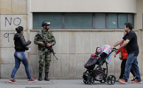 جانب من انتشار الجيش الكولومبى