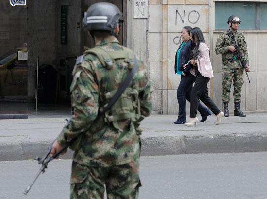 انتشار الجيش الكولومبى