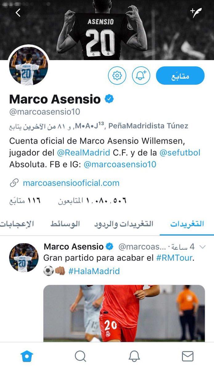 حساب ماركو أسينسيو على تويتر