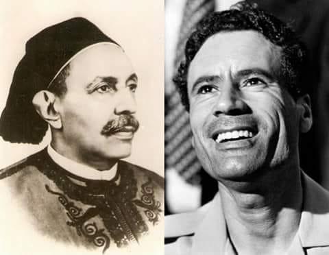 معمر القذافى والملك محمد السنوسى
