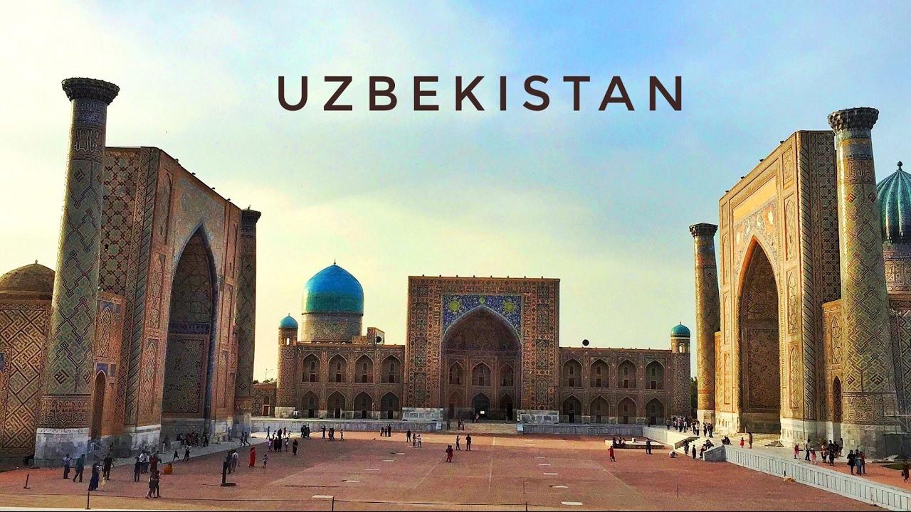 اوزبكستان من الداخل
