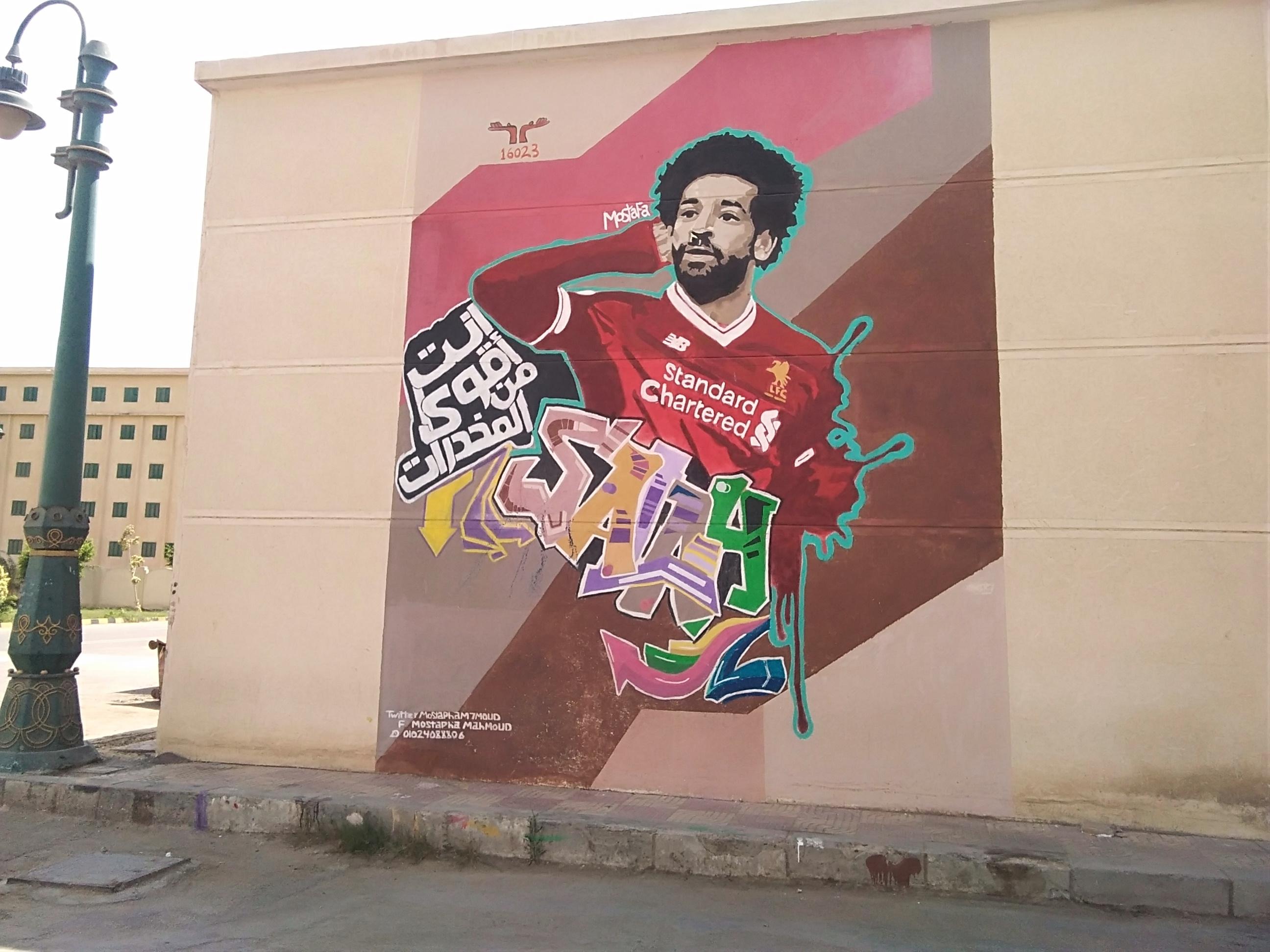 1- صورة صلاح بطجول مبنى مطعم جامعة كفر الشيخ