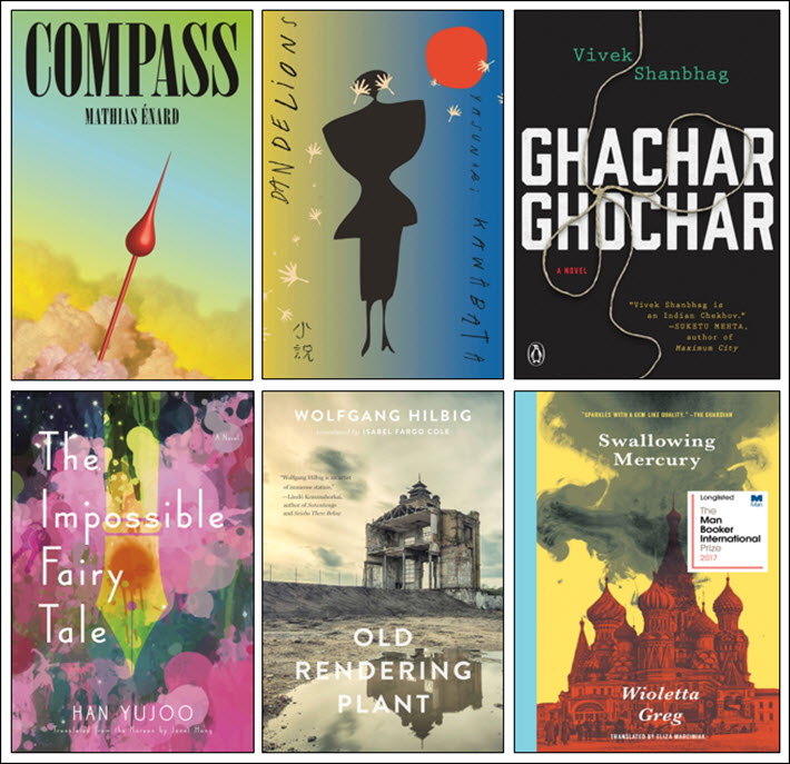 National Translation Award 2018 Prose Shortlist