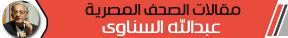 عبد-الله-السنوى