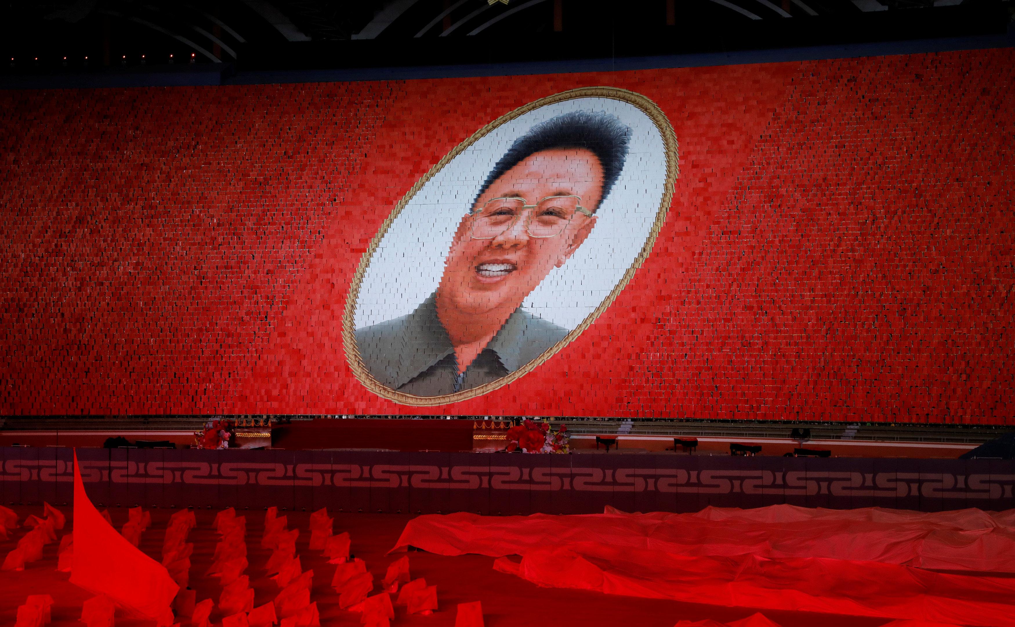 صورة زعيم كوريا الشمالية تتوسط أحد الاحتفالات