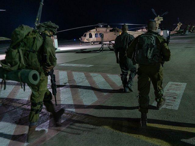 قوات مظلات الجيش الاسرائيلى