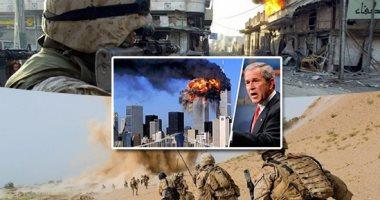 فاتورة 11 سبتمبر الدامية