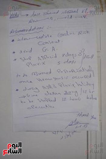 تقارير-وشهادات-طبية-تؤكد-مرضه-ف-القلب--(8)